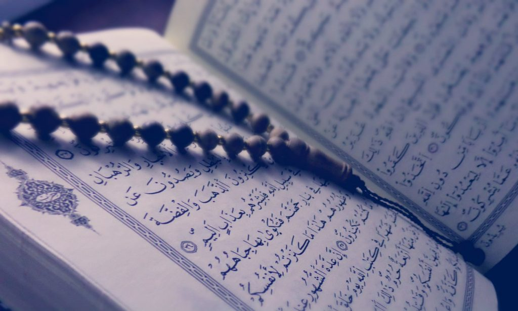 How Can I Understand Quran?
