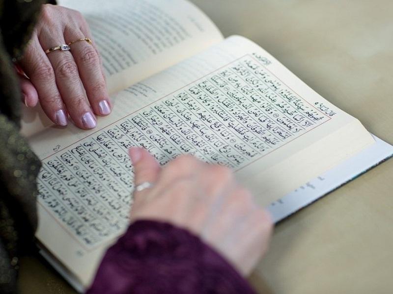 How Do I Read Quran With Tajweed?