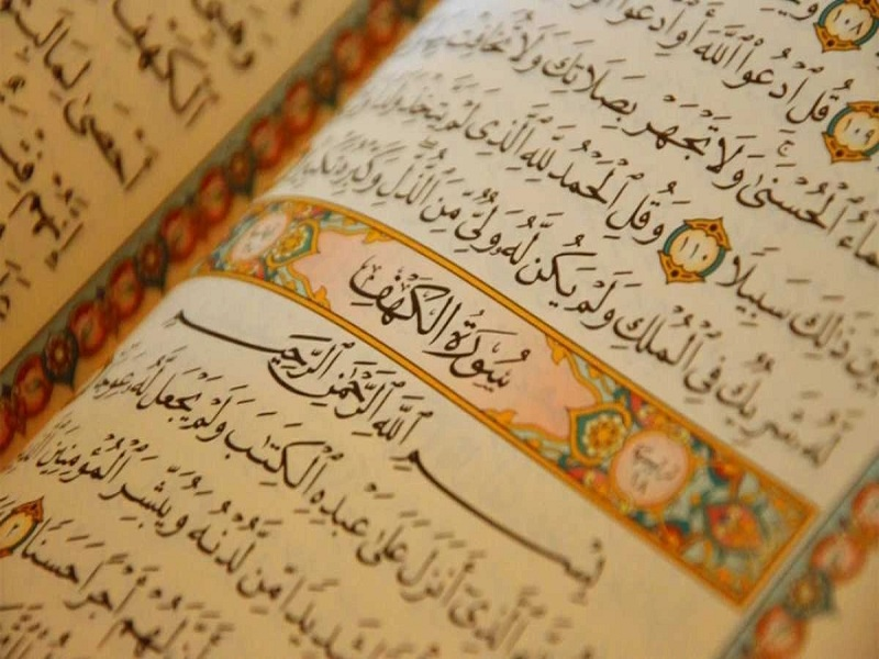What Is Sacred Writing And Therefore The Importance Of Holy Quran