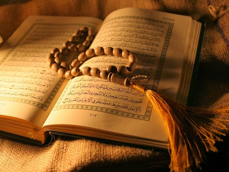 10 Most Practical Tips to Learn Tajweed